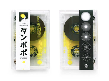 Limited Edition Cassette Tape main photo