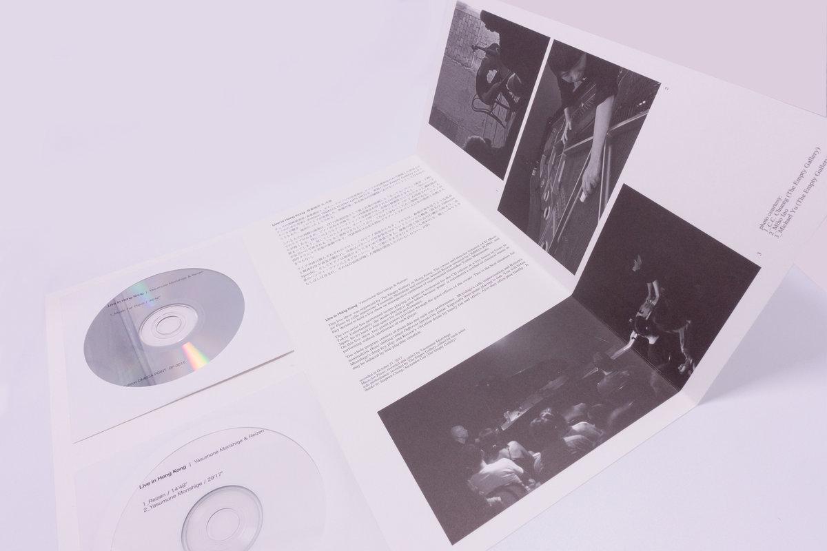 Yasumune Morishige Reizen Live in Hong Kong (special edition) CD+CDR