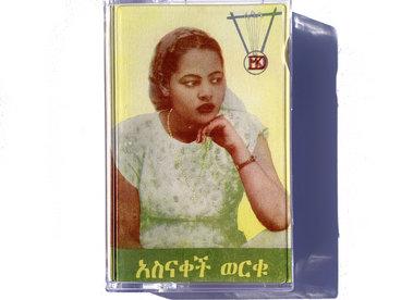 """Asnakech Worku """"Asnakech"""" Cassette main photo"""