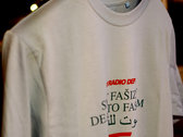 The Radio Dept. · Death To Fascism T-shirt (new color: SkyBlue) photo