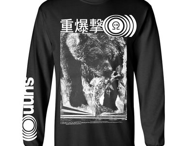 Japan Bear 2012 Long Sleeve Shirt main photo