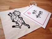 12' Limited Edition Handstamped with miacomart TORA tote bag + Holic Trax sticker + Digital download photo