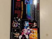VXPX_038 - Virtua94 VHS photo
