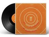 "L'Entouloop Remix ""Burn Dem Down Feat Capleton"" Vinyl 7' photo"