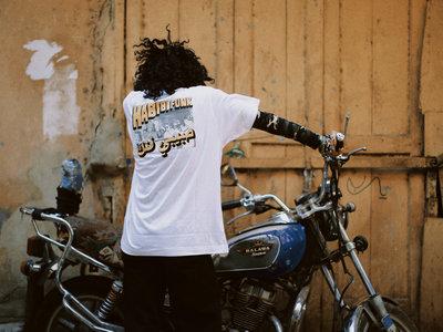 """Habibi Funk"" - T-shirt - Unisex Cut - White - Pre-order second print, shipping early - mid January. main photo"