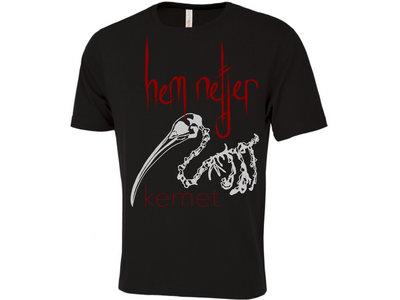 Kemet - Hem Netjer Black Unisex T-Shirt main photo
