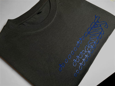 Screen-printed unisex organic T-Shirt main photo