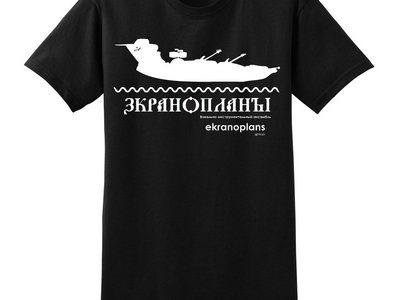 Caspian Beer Monster T-shirt main photo