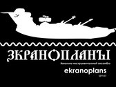 Caspian Beer Monster T-shirt photo