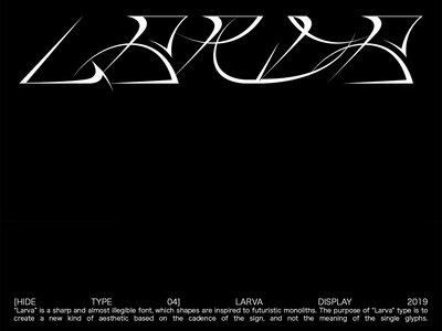 Larva [HIDE_TYPE_04] main photo