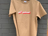 """""""The Future Is Female"""" - T-shirt - Unisex Cut - Sand - 100% of the profits donated - Color variation for M & L, see photos photo"""