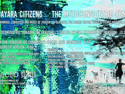 "The Bayara Citizens - Mofo Congoietric EP Remix - 12"" Yellow Colored Vinyl Release - PRE-ORDER NOW. SHIPPING STARTS 2.25.21. SOLD OUT. main photo"