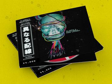 Limited Edition CD (Obi Strip Edition) main photo