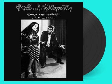 Ziad Rahbani - Bennesbeh Labokra... Chou? Gatefold LP Special Edition w/ 2p Insert (black vinyl) main photo