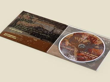 Cocaine & Therapy CD (with 2 bonus tracks!) main photo
