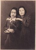 AMAMJAUBB image