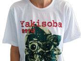 Yakisoba - T-Shirt Available Now! photo