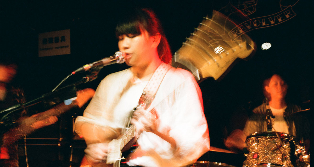"""Sing Our Own Songs"": The Past and Present of Underground Rock in Taipei"