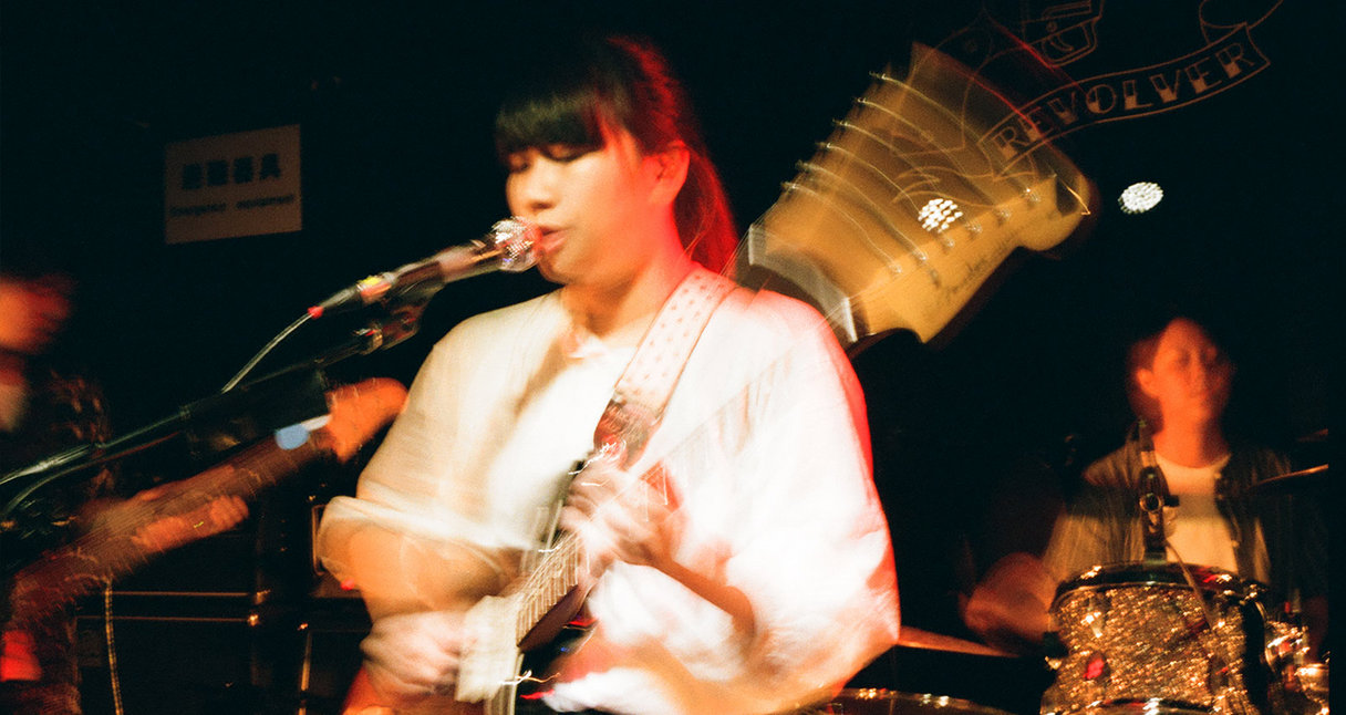 """""""Sing Our Own Songs"""": The Past and Present of Underground Rock in Taipei"""