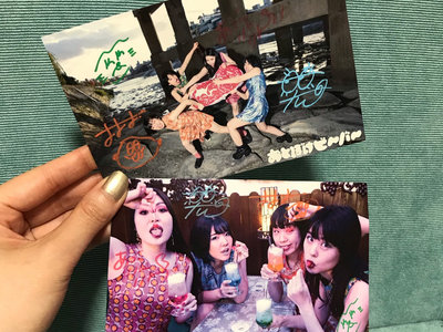 TWO Personalised & AUTOGRAPHED Otoboke Beaver Postcards main photo