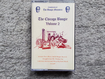 Limited Edition Ultrasonic Supersick Cassette Mixtape main photo