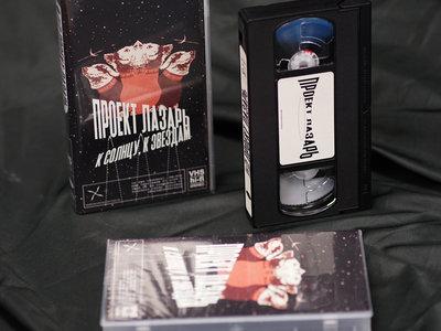 CCCP-001 VHS main photo