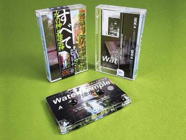 Cassette + OBI Strip   NOP-185-II main photo