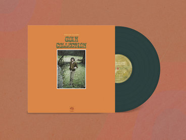 Limited Edition - Green LP main photo