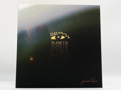 Planet (i) Book main photo
