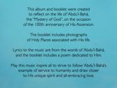 THE DIVINE MYSTERY - Booklet-Album w/ download code photo