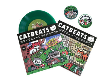 """Limited Edition 7"""" Vinyl + 2 Iron-On Patches! main photo"""