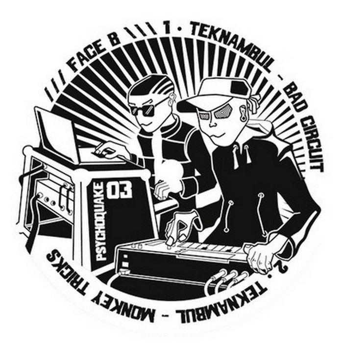 VINYL MP3 TÉLÉCHARGER HARDTEK
