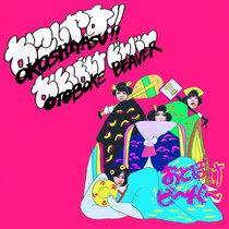Okoshiyasu!! Otoboke Beaver cover art