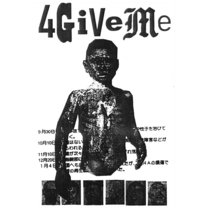 4 GIVE ME cover art