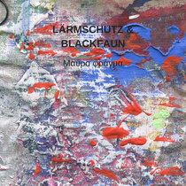 Μαύρο φράγμα (Superspace records, Peru) cover art