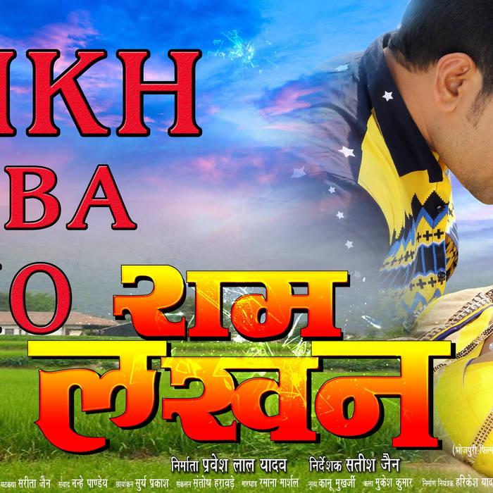 Hindi kick movie hd | Kick Full Movie In Hindi Hd Download Kickass