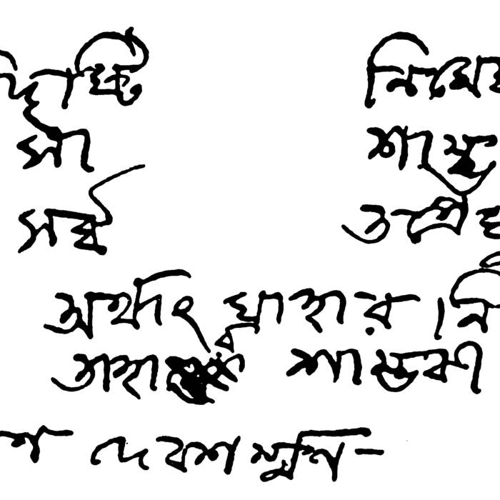 Bhagavad Gita Pdf In Telugu Free Download | gibsonefec