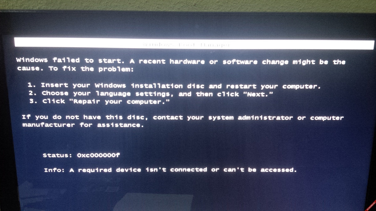 active partition recovery 17.0.3 serial number