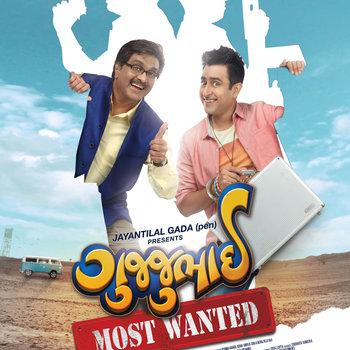 Chhodon Naa Yaar malayalam movie song free download