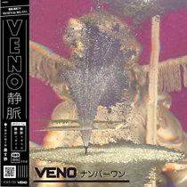 ナンバーワン - 6 0 0 0 cover art