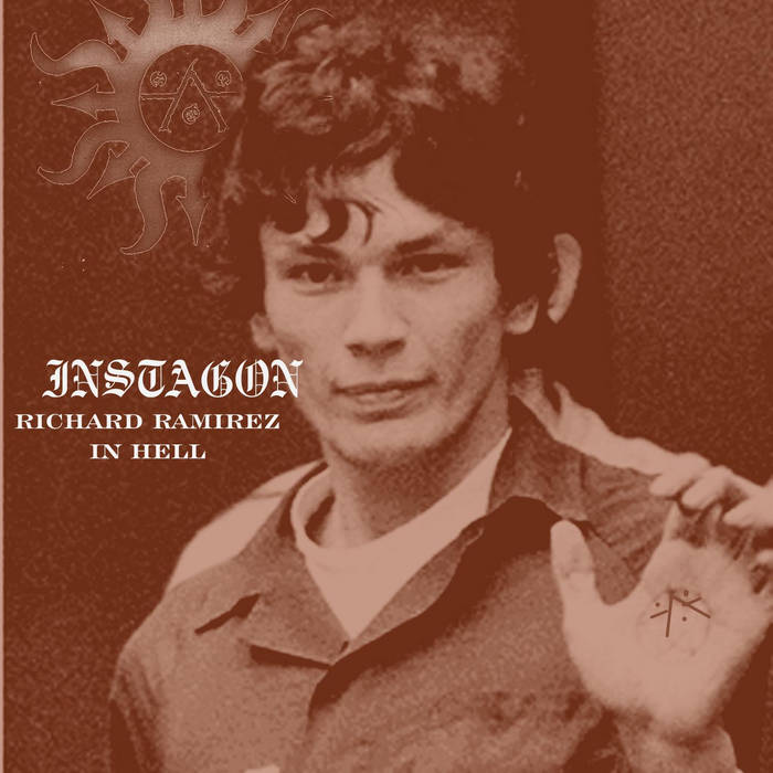 richard ramirez essay In rodriguez's essay achievement of desire, he made a conclusion to his life with all the knowledge and experience he have it was also because of all the education that he had, gave himself a chance to realize what he really did with his life and analyzes what had happened.