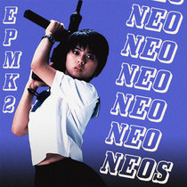 EP MK2 - Sailor Suit and Machine Gun cover art