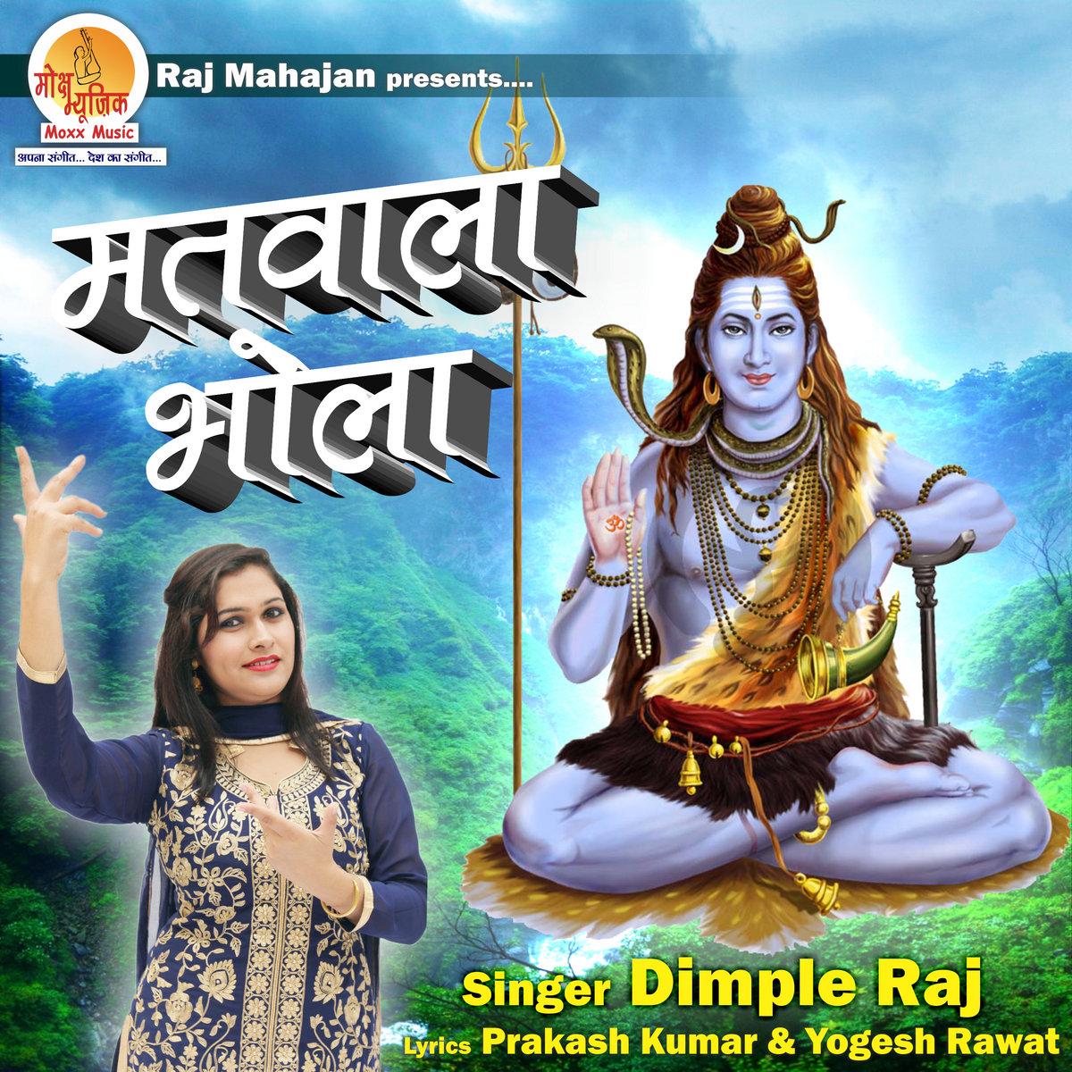 Latest hindi music download free | Indiamp3 Latest Punjabi