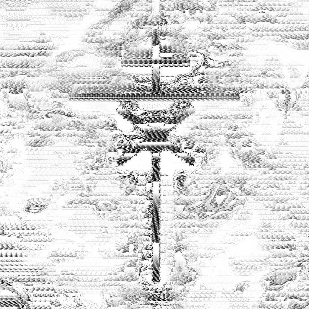 Phuture Doom Phuneral Phuture The Witching Hour Remix The