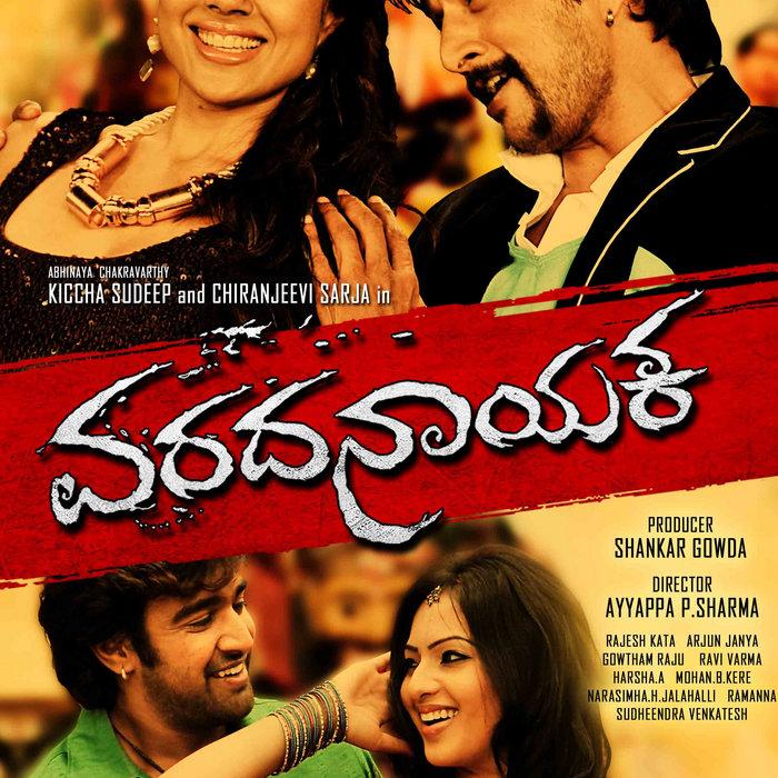 Download kinnarathumbikal malayalam movie free.