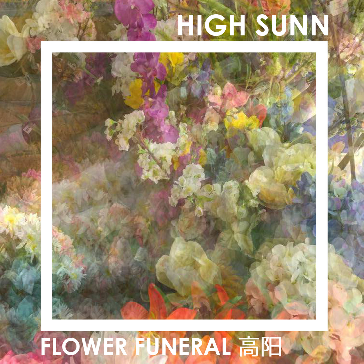Flower Funeral Crafted Sounds