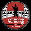 NAZDAR BAZAR 05