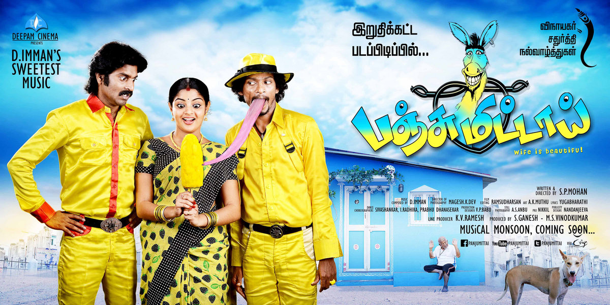 Bajrangi Bhaijaan Full Movie Tamil Hd 1080p | carneujorlai