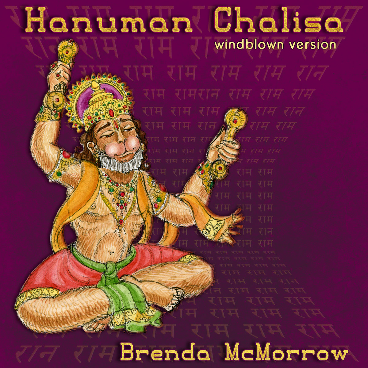 Hanuman Chalisa (Windblown Version) | White Swan Records