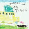 Mommie Sez I'm Speshul Cover Art